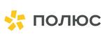 АО «Полюс Красноярск» приглашает студентов на стажировку