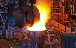 Приглашаем принять участие в конференции по металлургии
