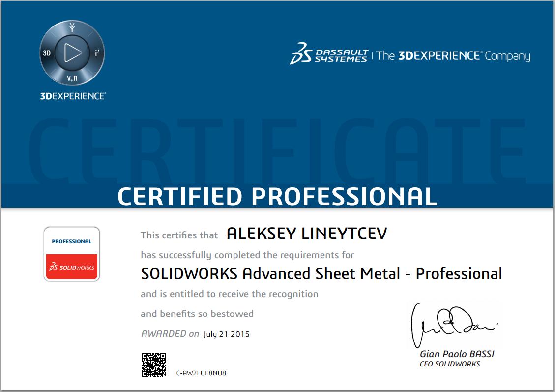 Solidworks сертификация подготовка и сертификация персонала